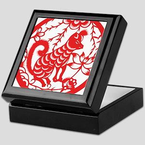 Zodiac, Year of the Dog Keepsake Box