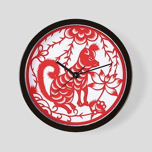 Zodiac, Year of the Dog Wall Clock