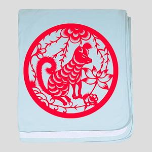 Zodiac, Year of the Dog baby blanket