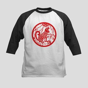 Zodiac, Year of the Dog Baseball Jersey