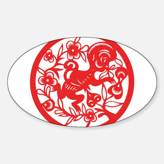 Zodiac, Year of the Monkey Decal