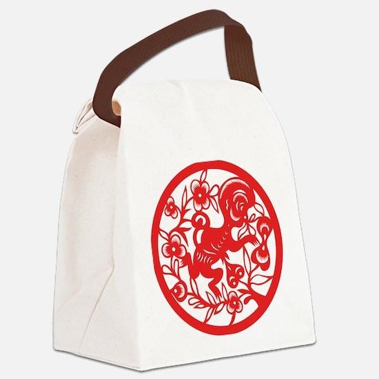 Zodiac, Year of the Monkey Canvas Lunch Bag
