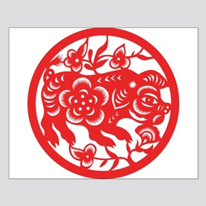 Zodiac, Year of the Pig Posters