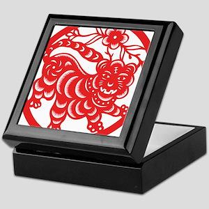 Zodiac, Year of the Tiger Keepsake Box