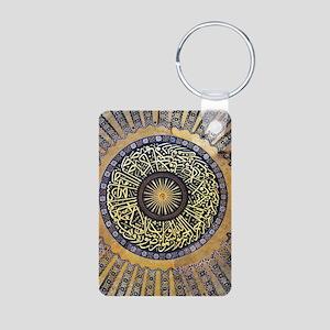 Haga Sophia Dome Aluminum Photo Keychain