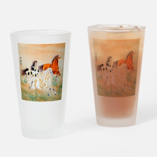 Vintage Oriental Art - Horses Drinking Glass