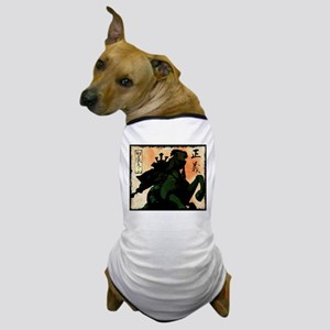 Ronin from the Heavens Dog T-Shirt