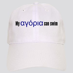 My Boys Can Swim - Greek Cap