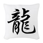 Dragon Calligraphy Woven Throw Pillow