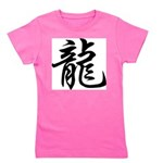 Dragon Calligraphy Girl's Tee