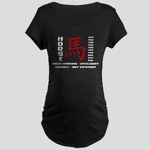 Years of The Horse Maternity Dark T-Shirt
