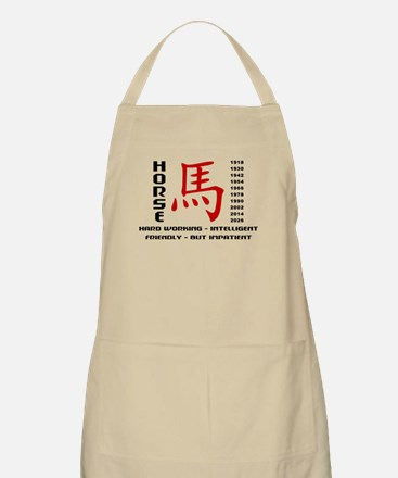 Years of The Horse Apron