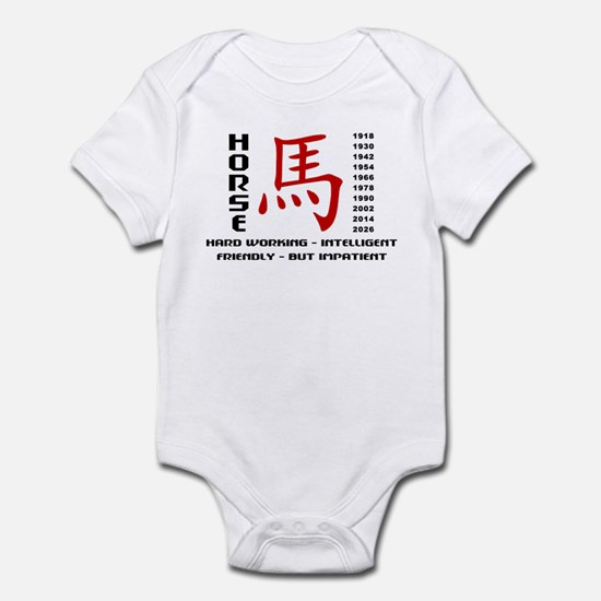 Years of The Horse Infant Bodysuit