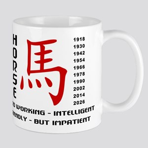Years of The Horse Mug