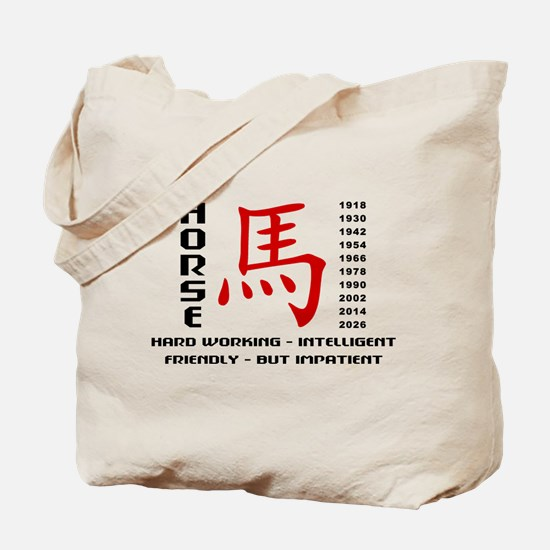 Years of The Horse Tote Bag