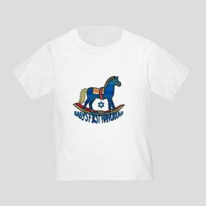 Baby's First Hanukkah Toddler T-Shirt