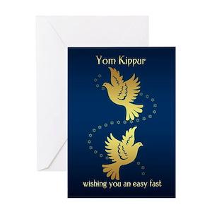 Yom kippur greeting cards cafepress m4hsunfo