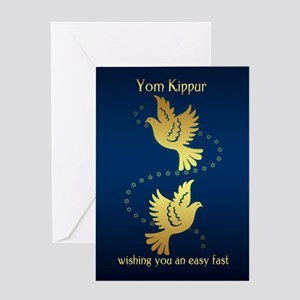 Yom kippur greeting cards cafepress yom kippur greeting card m4hsunfo