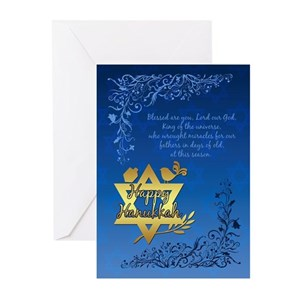 Hanukkah greeting cards cafepress m4hsunfo