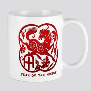 Chinese Papercut Year of The Horse Mug