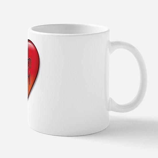 Funny Cold Hands Warm Heart Mug