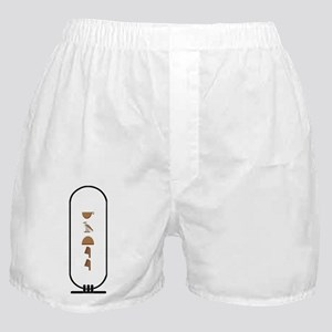"Katie in Hieroglyphics ""Color Boxer Shorts"