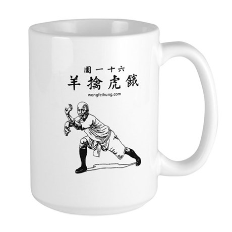 Wong Fei Hung Large Mug!