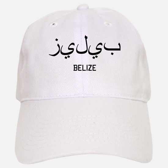 Belize in Arabic Baseball Baseball Cap
