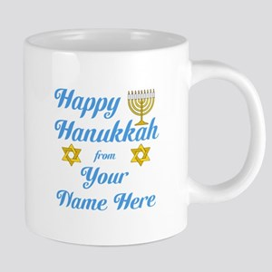 hanukkah 20 oz Ceramic Mega Mug