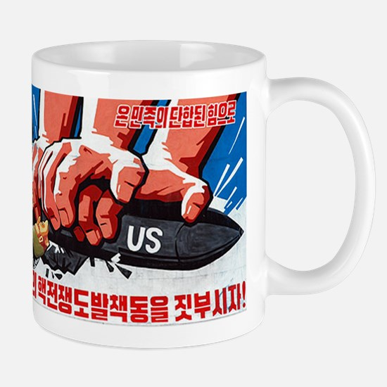 Defend Korea! Large Mugs