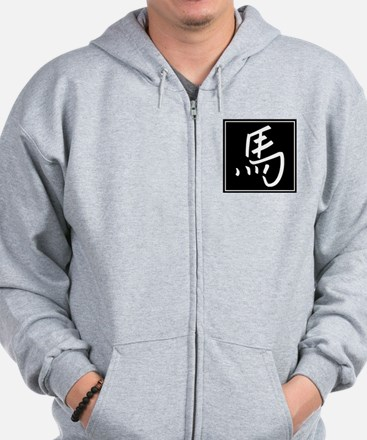 Chinese Zodiac Year Of The Horse Sign Zip Hoodie