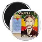 """Haile Selassie I 2.25"""" Magnet (10 pack)"""