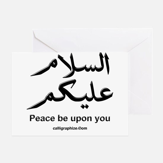 Peace be upon you Arabic Greeting Cards (Package o