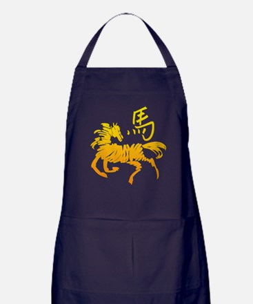 Year Of The Horse Apron (dark)