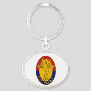 DUI - 1st Infantry Division Oval Keychain