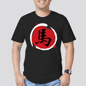 Chinese Zodiac Horse Symbol Men's Fitted T-Shirt (