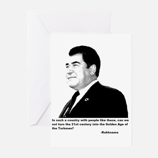 Turkmenbashy Greeting Cards (Pk of 10)