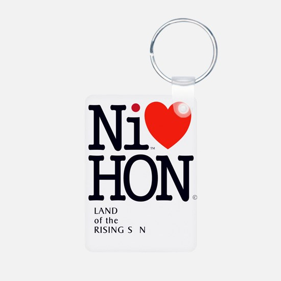 Japan Tokyo Nihon Nippon New York Kyoto Keychains