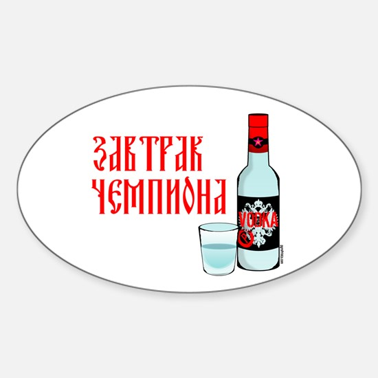 Breakfast of Champions Oval Decal