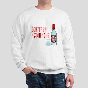 Breakfast of Champions Sweatshirt