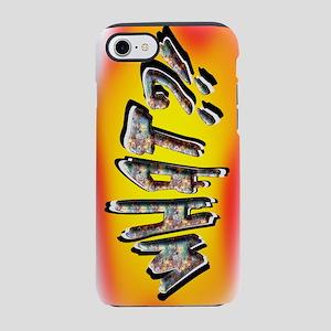 WhatBurst BT iPhone 7 Tough Case