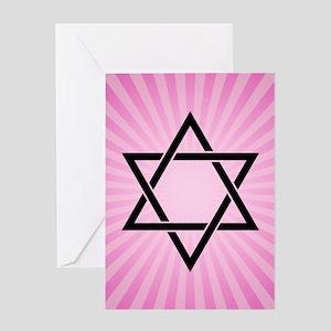 pink star of david Greeting Cards