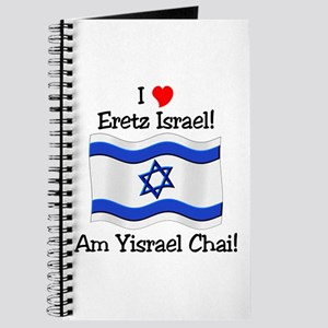 I Love Eretz Israel! Journal