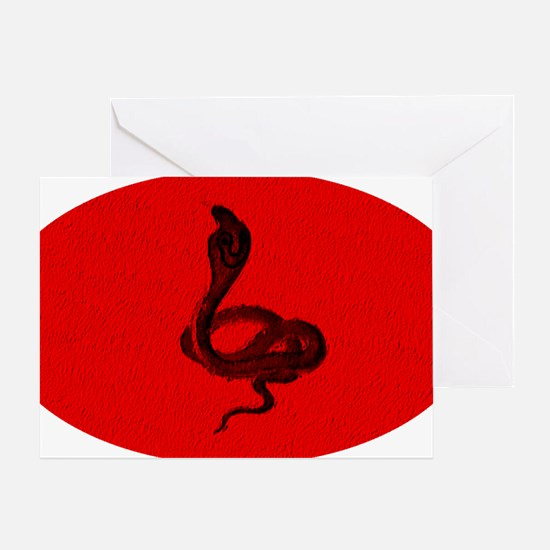 Cool Year of the Snake Greeting Card