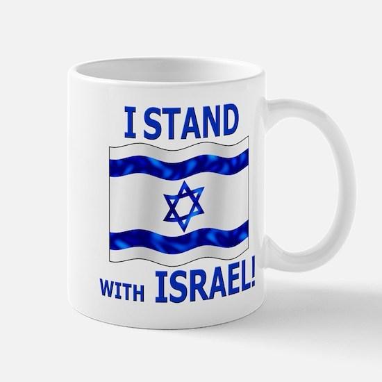 I Stand with Israel 3 Mug