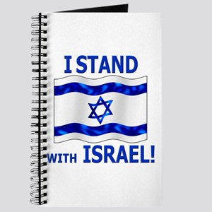 I Stand with Israel 3 Journal