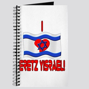 I Love Eretz Yisrael! Journal