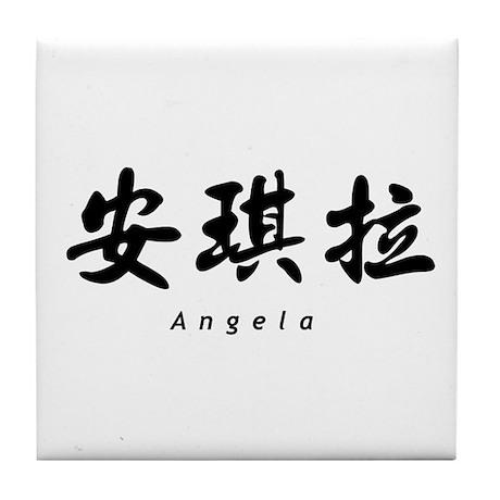Angela Tile Coaster