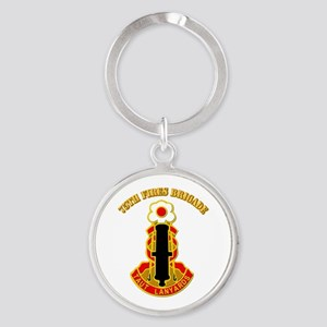 DUI - 75th Fires Brigade with Text Round Keychain