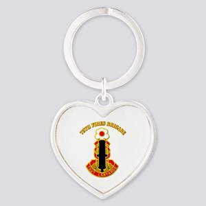 DUI - 75th Fires Brigade with Text Heart Keychain